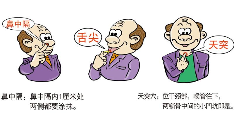 11-12产品.jpg