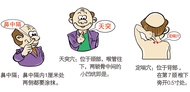 11-12产品2.jpg