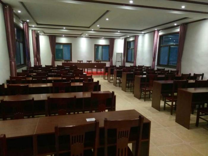 易水湖农家院会议室