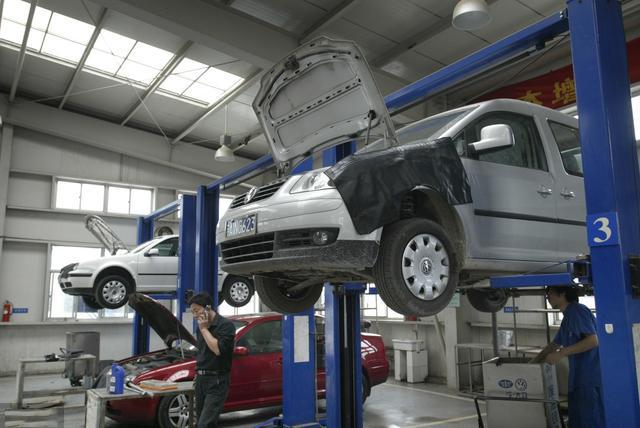 汽车美容快修O2O解决方案
