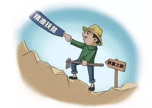 C2B新电商助力精准扶贫和乡村振兴