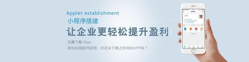 App、H5、小程序和新零售之间功能对比