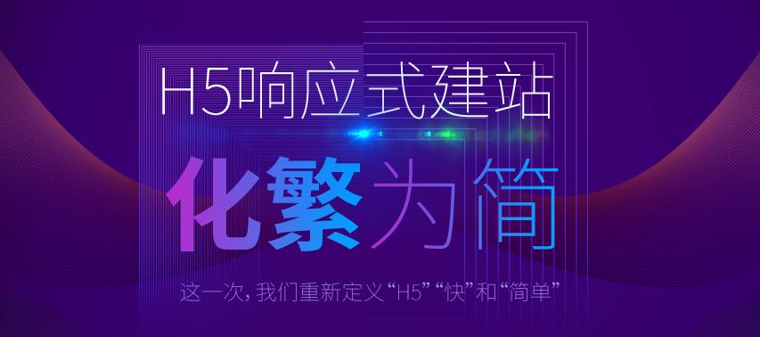 商超&便利小程序行业解决方案(上)