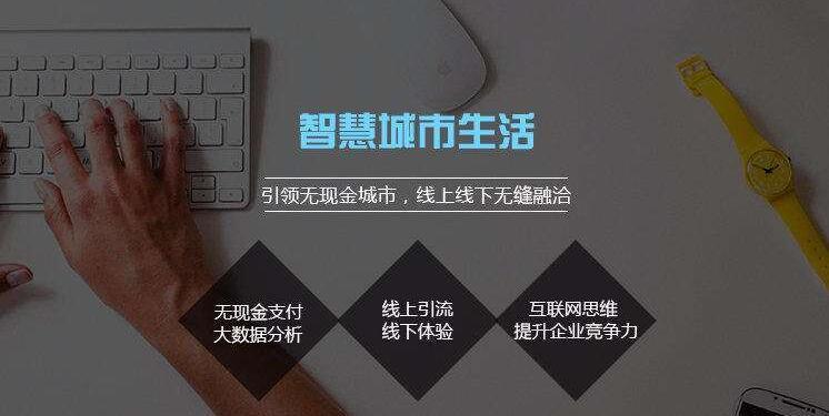 微信小程序适用于哪些行业 河南郑州微信小程序创业如何选择