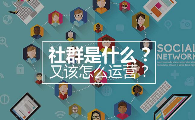 社群运营|关于产品销售的2招,不同的用户当然