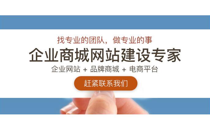 河南郑州商业网站建设的价格是多少,从需求模式来看