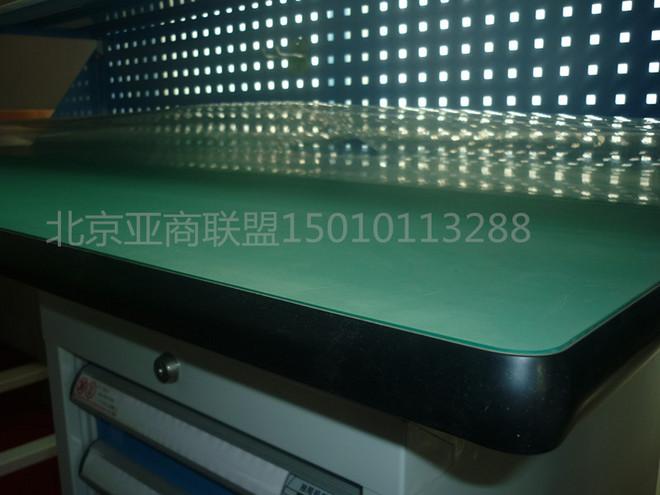 北京工作台
