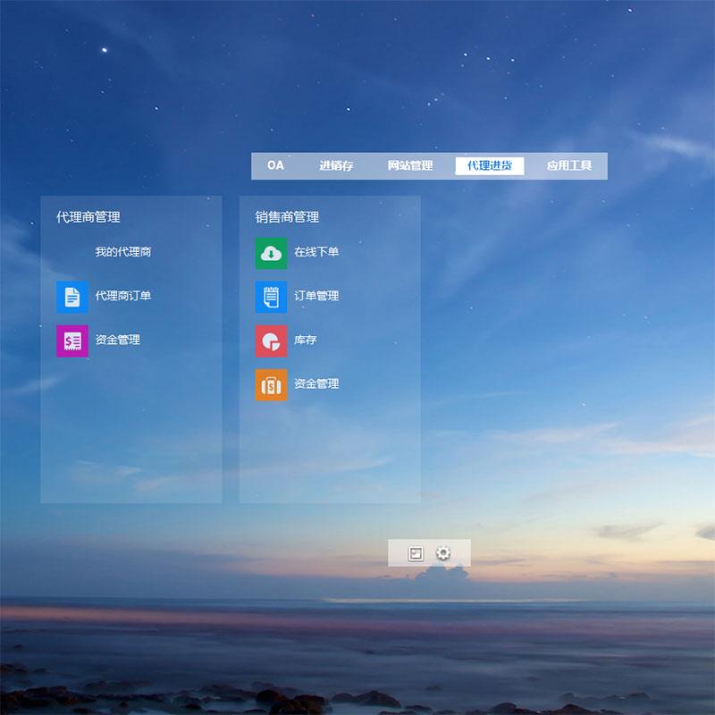 衡阳OA办公软件.jpg