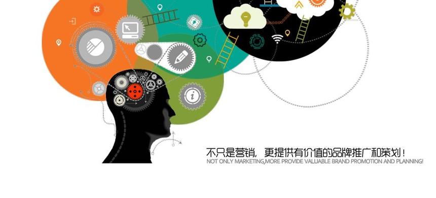 湖南网络营销策划.jpg