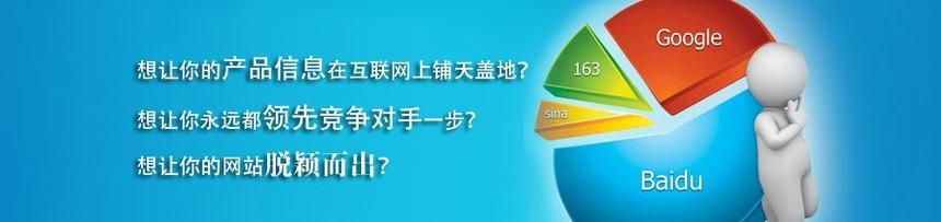 湖南网络营销推广.jpg