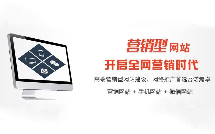 永州网站建设.jpg