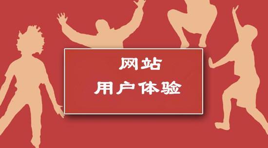 衡阳SEO.jpg