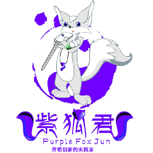 紫狐君.jpg
