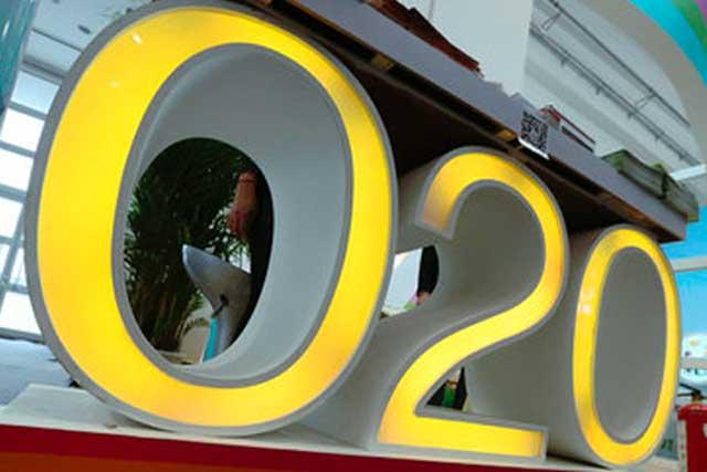 企业转型O2O.jpg