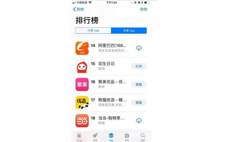花生日记app.jpg