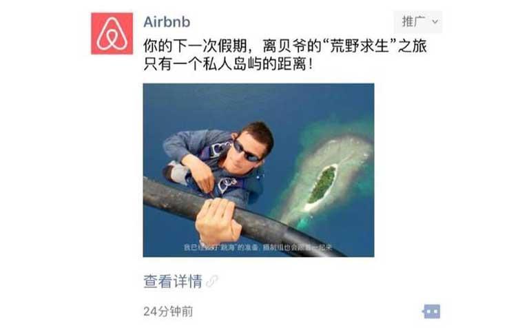 微信朋友圈廣告多少錢.jpg