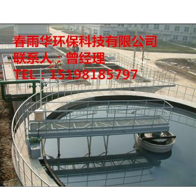 CYBGX半桥式刮吸泥机 02_副本.jpg
