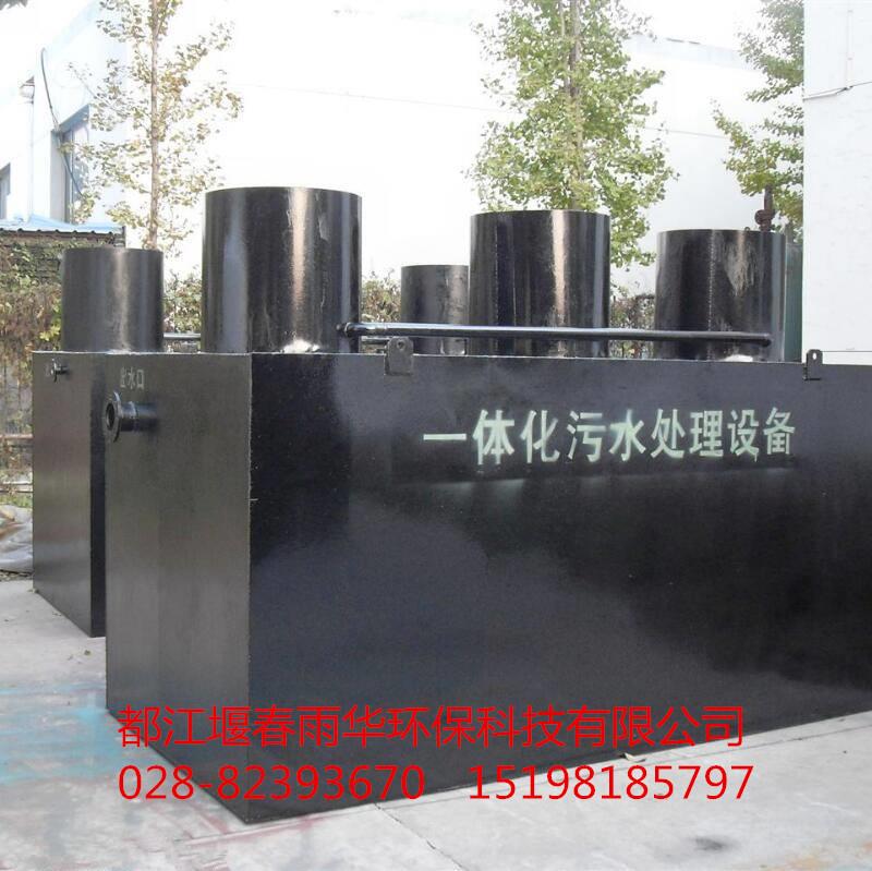 一体化污水处理设备1.jpg