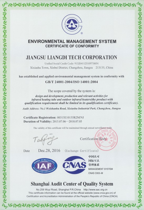 ISO14001-英文.jpg