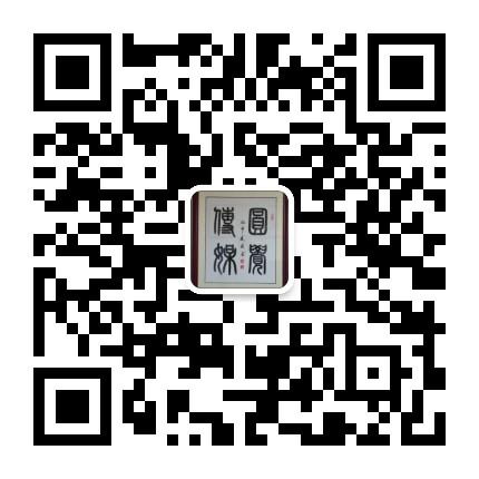 qrcode_for_gh_9fe153e356be_430.jpg