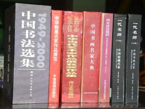 文珈著作  圆心摄 (1).png