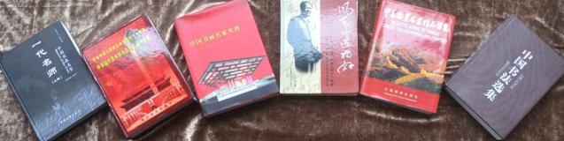 文珈著作  圆心摄 (2).png