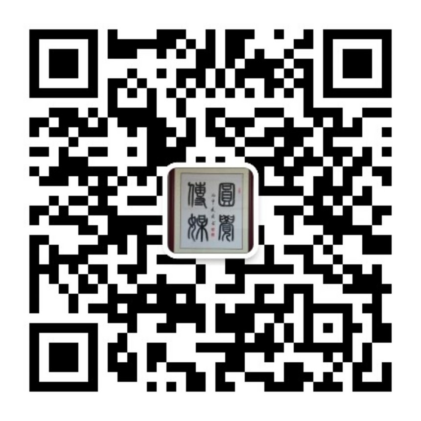 巴渝文化网公众号0.jpg