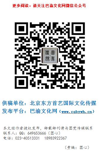 联盟识别(北京东方首艺国际文化传媒).png