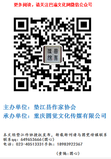 协会专栏识别(垫江).png