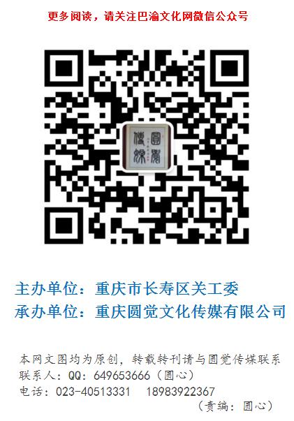 联盟识别(关工委).png