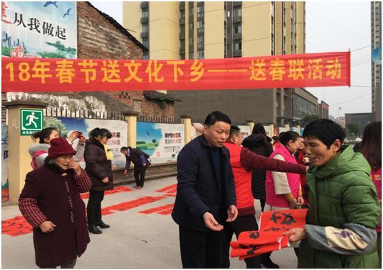 图为街道党工委宣统委员唐远鸿为群众送春联.jpg