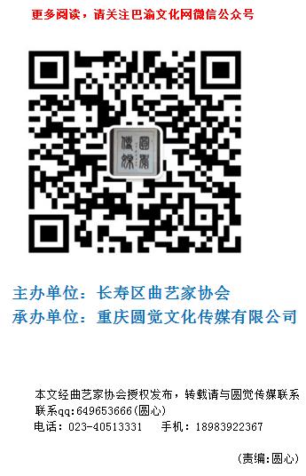 协会专栏识别(曲艺家).png