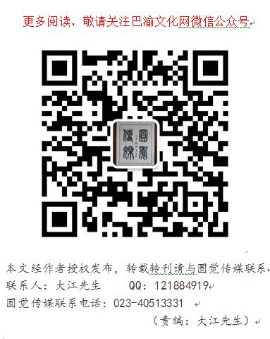 QQ图片20180719162903.png