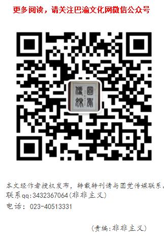 编辑识别(非非主义).png