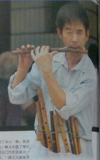 陈学初.png
