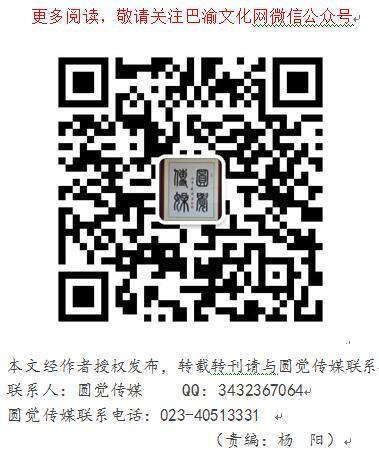 编辑识别  杨阳1.jpg