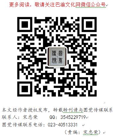 编辑识别  宋忠荣.png