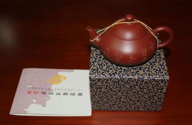 紫砂茶壶-0004.jpg