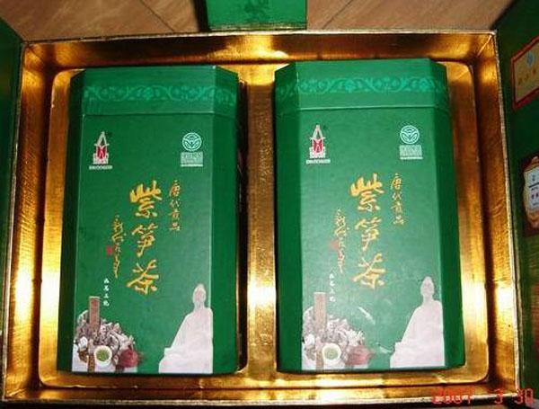 顾渚紫笋茶包装1.jpg
