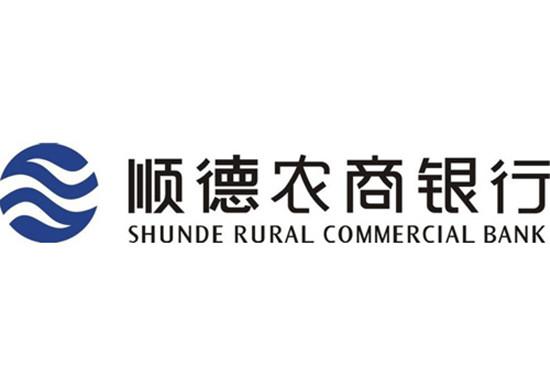 宏鑫-农商银行
