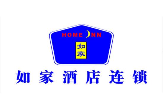 宏鑫-如家酒店