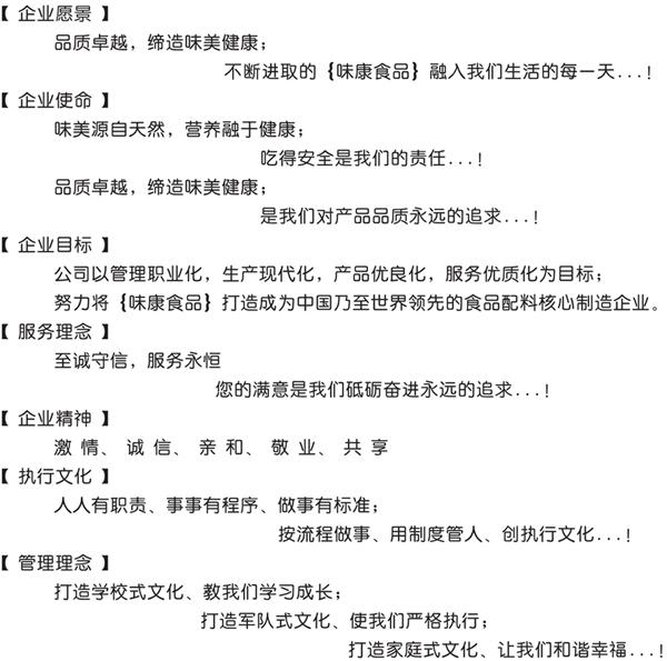 01-03 企業文化.jpg