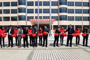 06蓝海智能举行办公大楼正式启用仪式.JPG