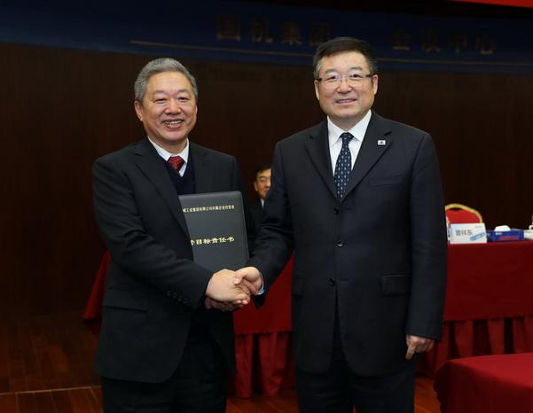 06国机集团2019年工作会议在北京召开.JPG