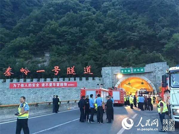 京昆高速陕西段一隧道内发生重大交通事故 致36人亡13人伤【2】