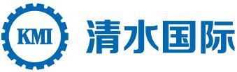 KMI清水国际.jpg