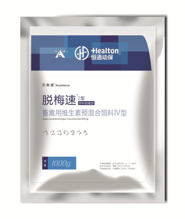【M1kg种畜解毒专用型脱梅速Ⅰ】.png