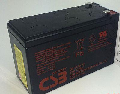 CSB蓄电池.jpg