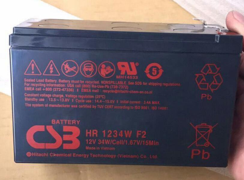 HR1234W-11.jpg