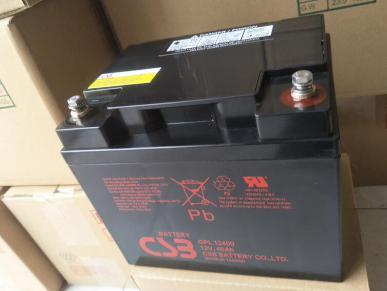 GPL12400-8.jpg